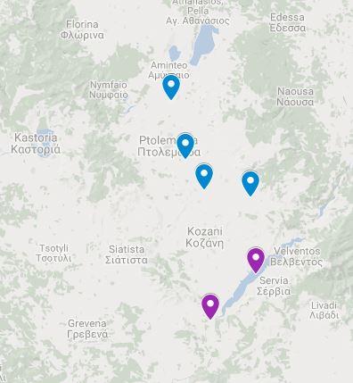 Χάρτης Δυτικής Μακεδόνιας Ορυχεία και Τεχνητές Λίμνες