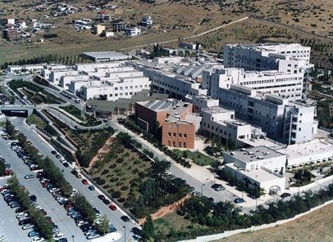 Νοσοκομείο Παπαγεωργίου Θεσσαλονίκης