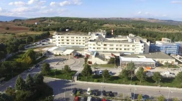 Μποδοσάκειο Νοσοκομείο Πτολεμαΐδας